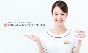 矯正歯科の基礎知識