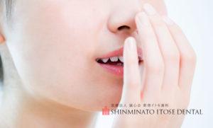 出っ歯の症状