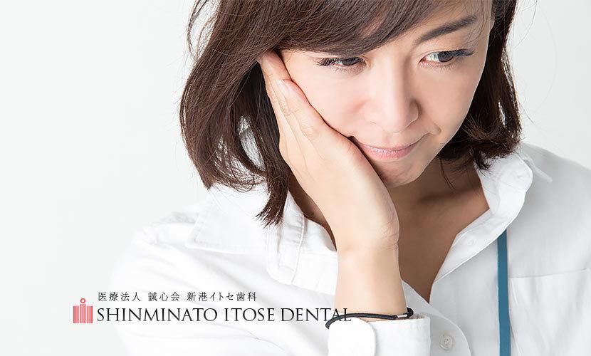 矯正治療中は虫歯のリスクなる?