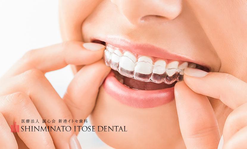 大人になってからの矯正歯科治療